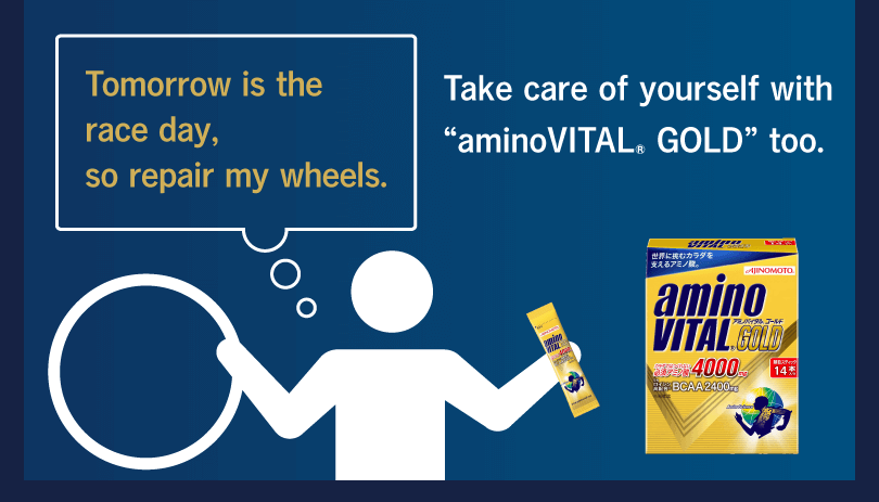 "Tomorrow is the race day, so repair my wheels. Take care of yourself with ""aminoVITAL® GOLD"" too."