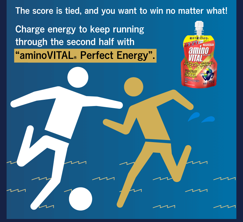 "The score is tied, and you want to win no matter what!  Charge energy to keep running through the second half with ""aminoVITAL® Perfect Energy""."