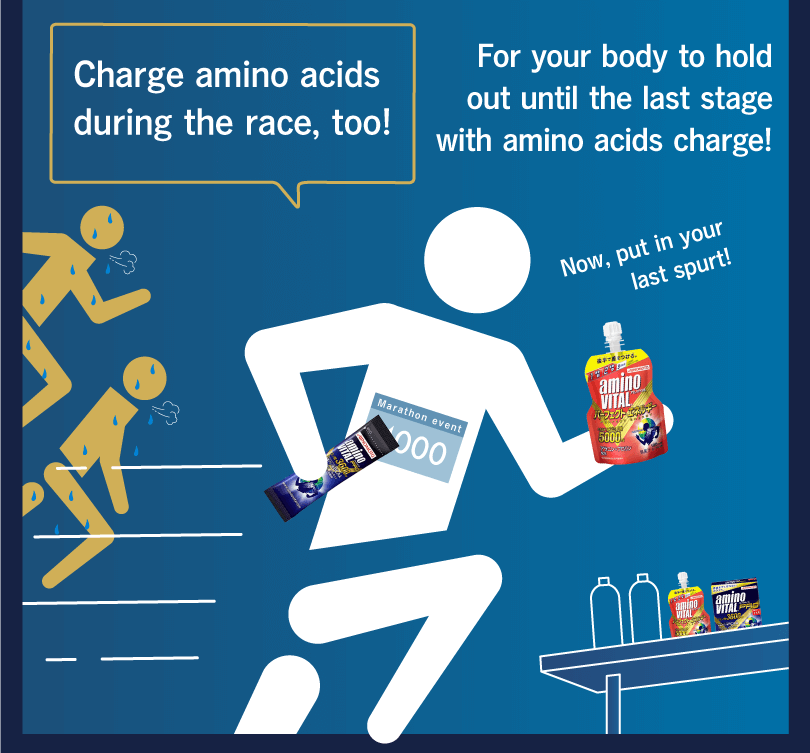 Charge amino acids during the race, too! For your body to hold out until the last stage with amino acids charge! Now, put in your last spurt!