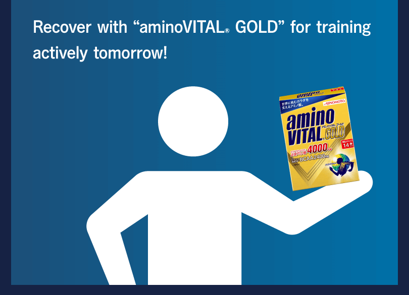 "Recover with ""aminoVITAL® GOLD"" for training actively tomorrow!"