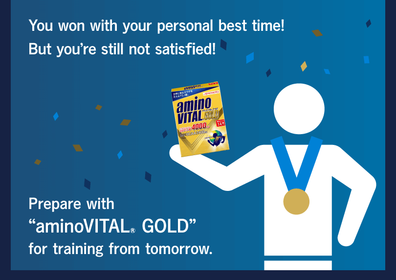 "You won with your personal best time! But you're still not satisfied! Prepare with ""aminoVITAL® GOLD"" for training from tomorrow."