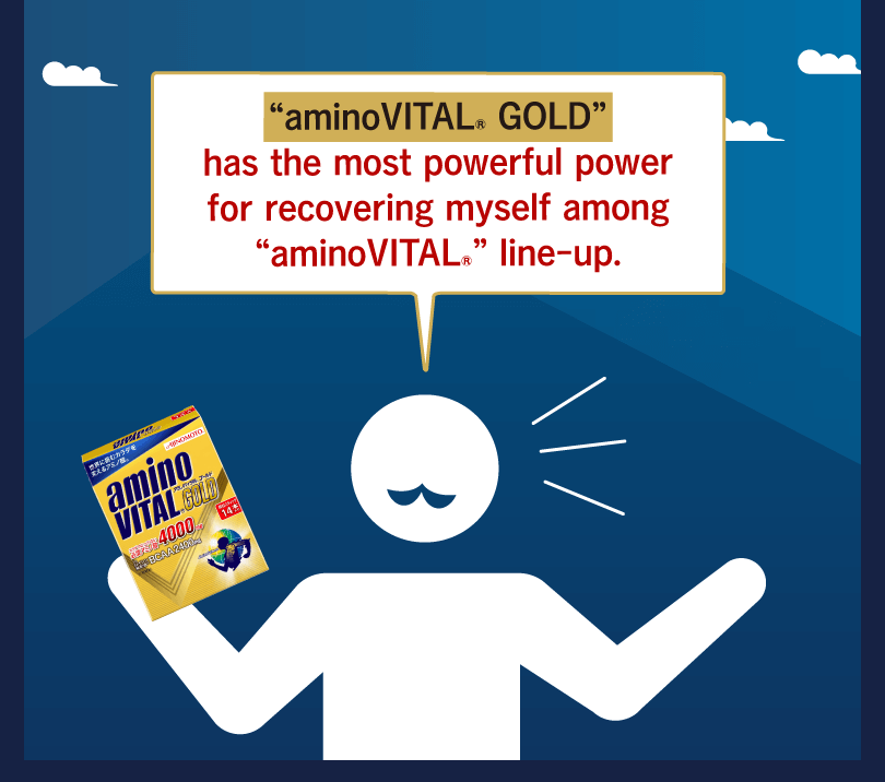 """aminoVITAL® GOLD"" has the most powerful power for recovering myself among ""aminoVITAL®"" line-up"