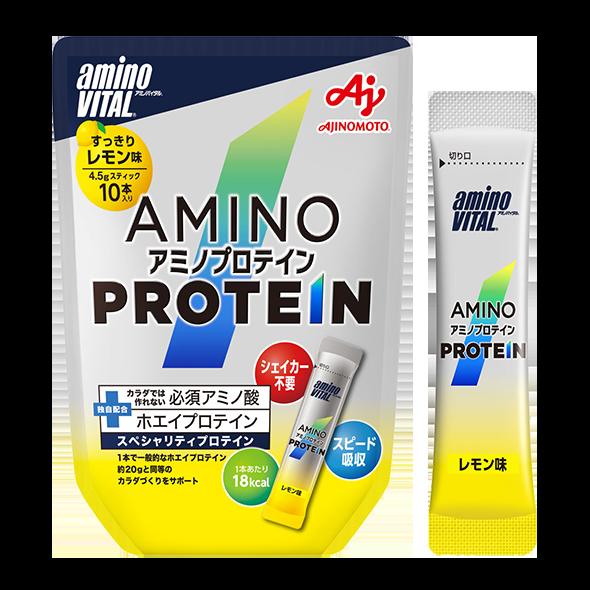 「アミノバイタル® アミノプロテイン」レモン味