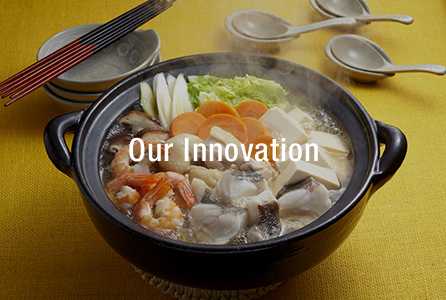 Our Innovation