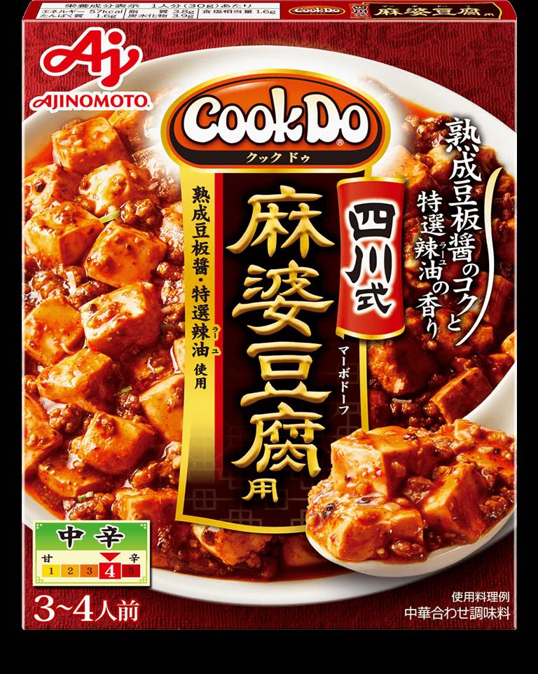Cook Do®四川式麻婆豆腐用