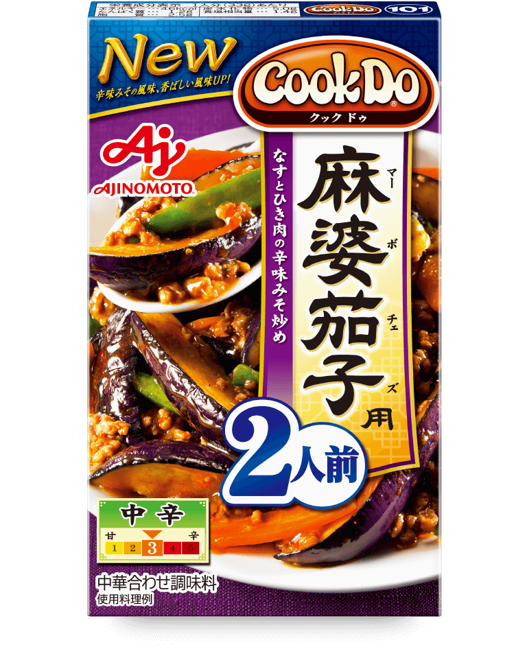 Cook Do®麻婆茄子(マーボチェズ)用 2人前