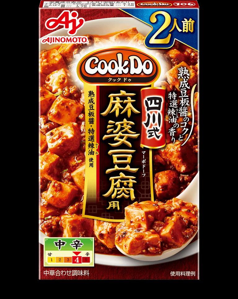Cook Do®四川式麻婆豆腐用 2人前