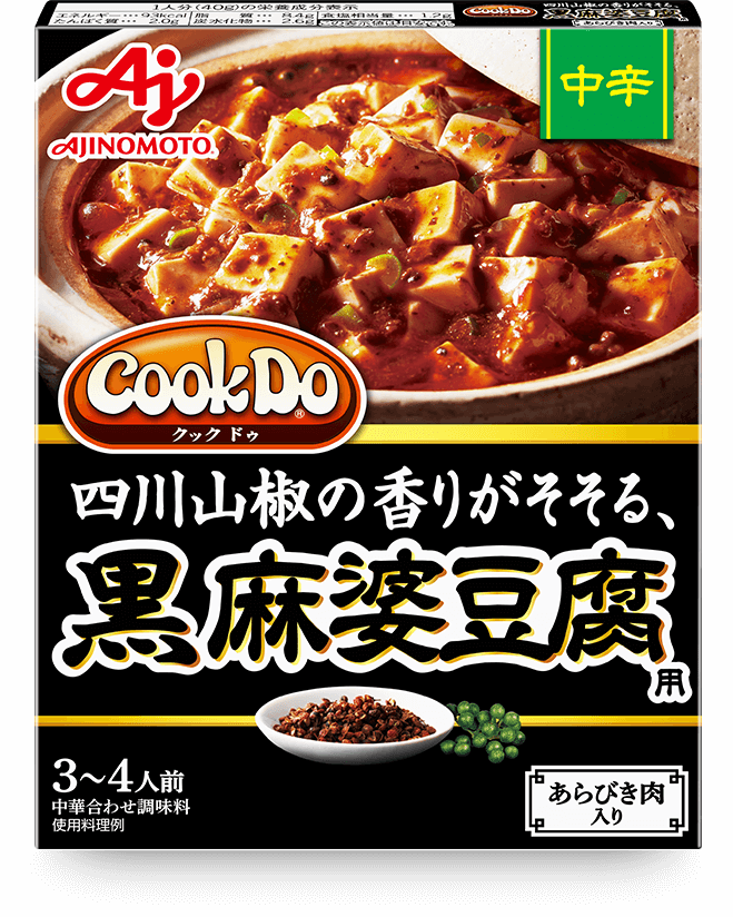 Cook Do®黒麻婆豆腐用