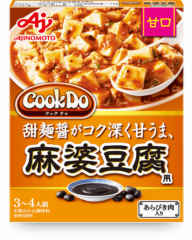 Cook Do®甘麻婆豆腐用