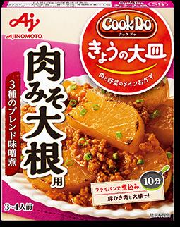 肉 味噌 キャベツ クックドゥ