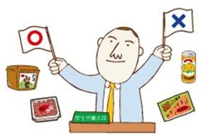 食品添加物って何?役割は?安全性は? | 味の素株式会社