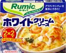 Rumic ホワイトクリームソース
